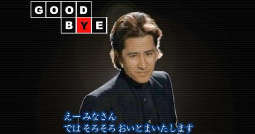 田村正和さん死去 印象深いドラマのことなど