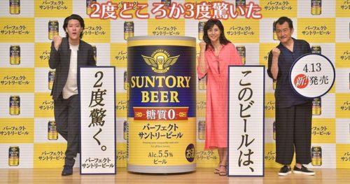 パーフェクトサントリービールを飲んだら