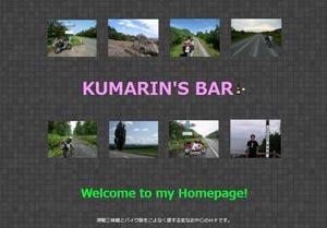 KUMARIN'S BAR